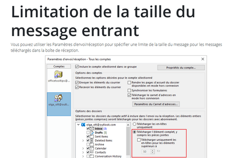 Limitation de la taille du message entrant