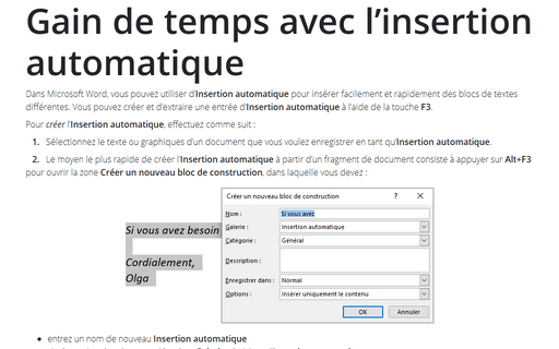 Gain de temps avec l'insertion automatique