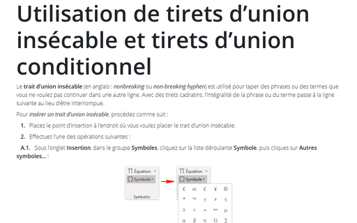 Utilisation de tirets d'union insécable et tirets d'union conditionnel